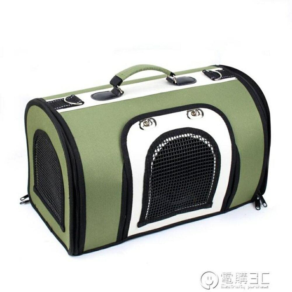 寵物貓咪外出旅行手提包貓袋外帶包狗狗便攜包貓包狗包貓箱子籠子     夏洛特居家名品