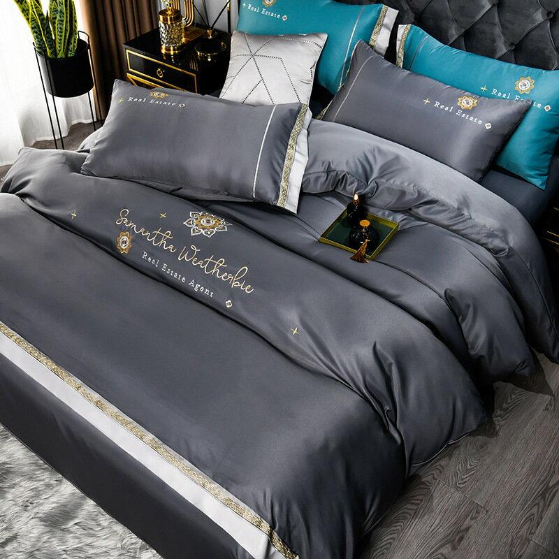 新款冰絲刺繡簡約四件套網紅水洗真絲滑被套裸睡床單夏天床上用品