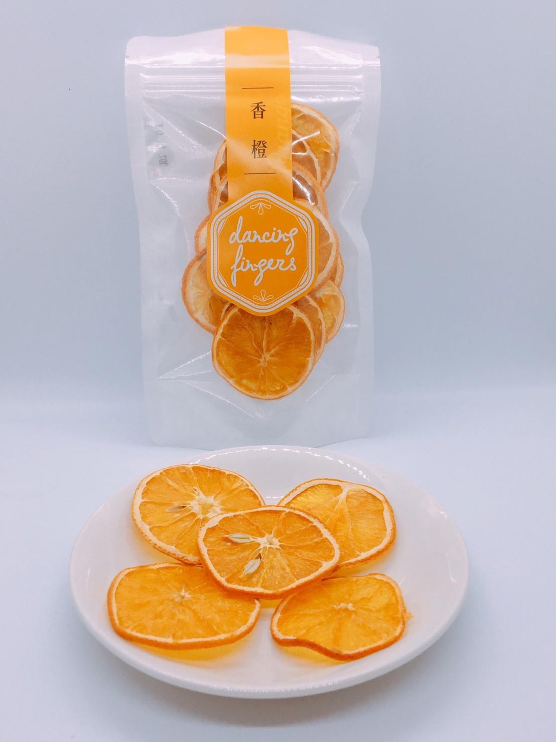 天然香橙佐茶片一包20公克 全館滿499免運