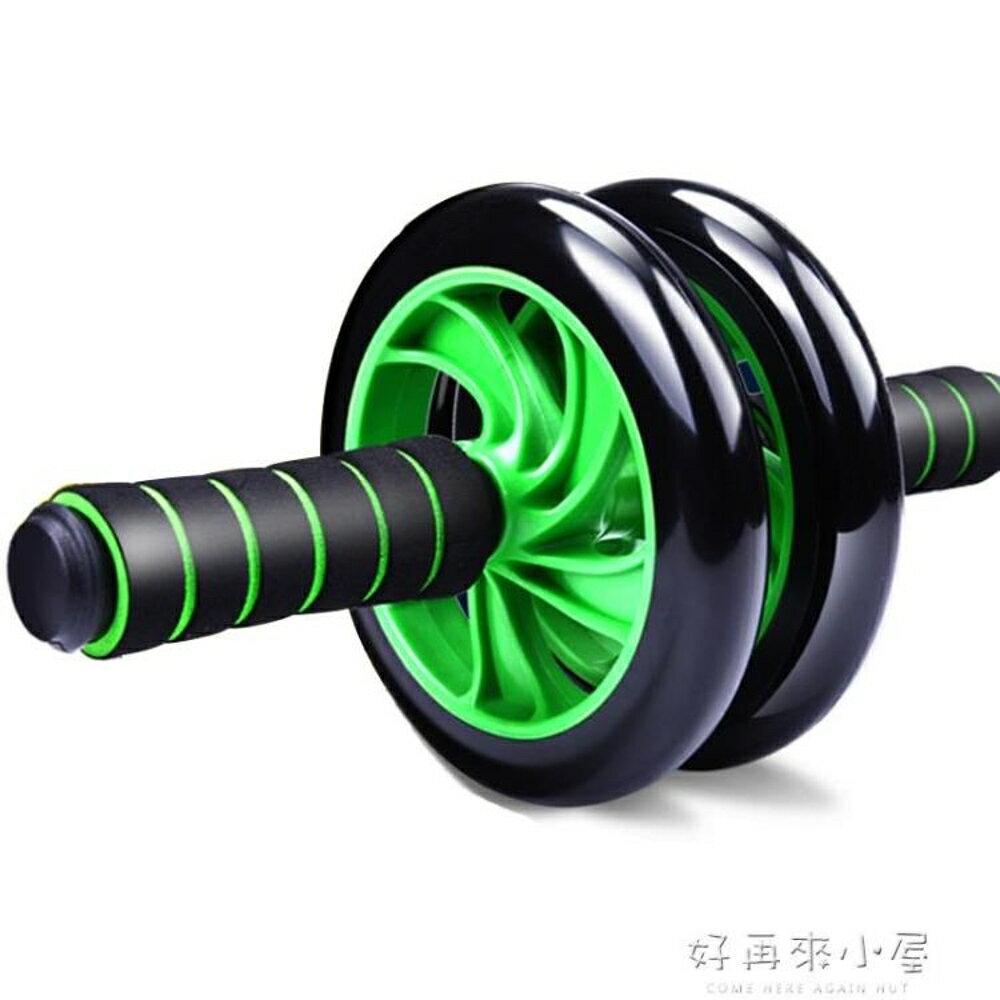 凱速健腹輪鍛煉練腹部推輪運動滑輪收腹滾輪健身器材家用男腹肌輪 好再來小屋 igo