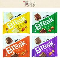 白色情人節禮物到希臘 ION BREAK 巧克力第一品牌 榛果 / 杏仁 / 葡萄乾榛果 / 葡萄乾杏仁 85g