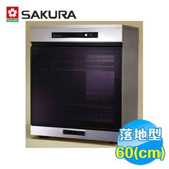 櫻花 SAKULA 60公分落地式不鏽鋼臭氧殺菌烘碗機 Q-7590AL 【送標準安裝】