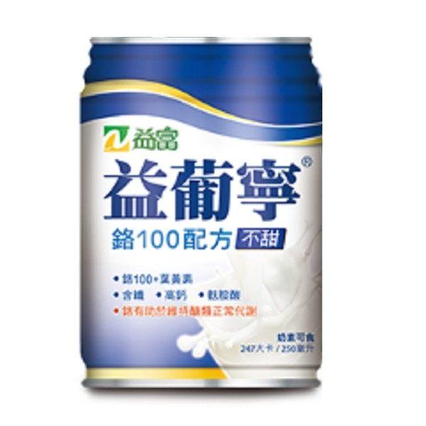 益富益葡寧鉻100配方不甜250ML瓶*24箱◆德瑞健康家◆