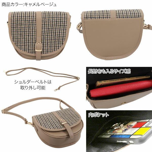 日本Kobe lettuce  / 復古半月格紋肩背包  /  b1302  /  日本必買 日本樂天直送(2640) 2