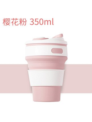 折疊水杯矽膠水杯耐高溫可裝沸水咖啡杯便攜式旅行伸縮可折疊杯子ZD4【全館免運 限時鉅惠】