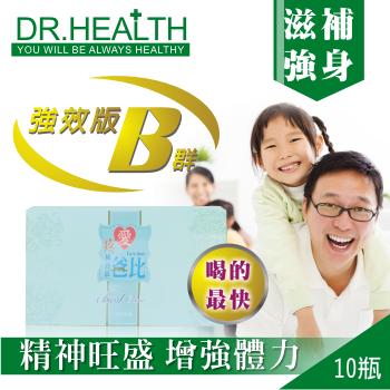 【DR.Health】疼愛家人補養液 - 限時優惠好康折扣
