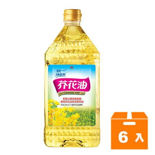 統一 清爽家 芥花油 2L (6入)/箱