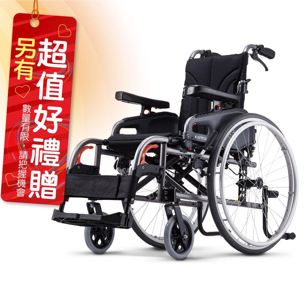 康揚 鋁合金輪椅/手動輪椅(未滅菌) KM-8522 flexx 變形金剛 訂製款 輪椅補助C款 附加功能A款 贈 安能背克雙背墊