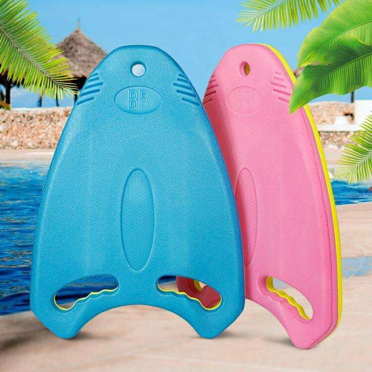 BBSWIN鯊魚板加厚浮板超大浮力初學者游泳裝備背漂成人兒童沖浪板