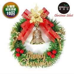 【摩達客】台灣製10吋可愛單藤綠色聖誕花圈(紅果花鐘款)(台灣手工組裝)(本島免運費)YS-GW010001