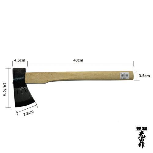 日本豊稔光山作HT-3623 木馬斧