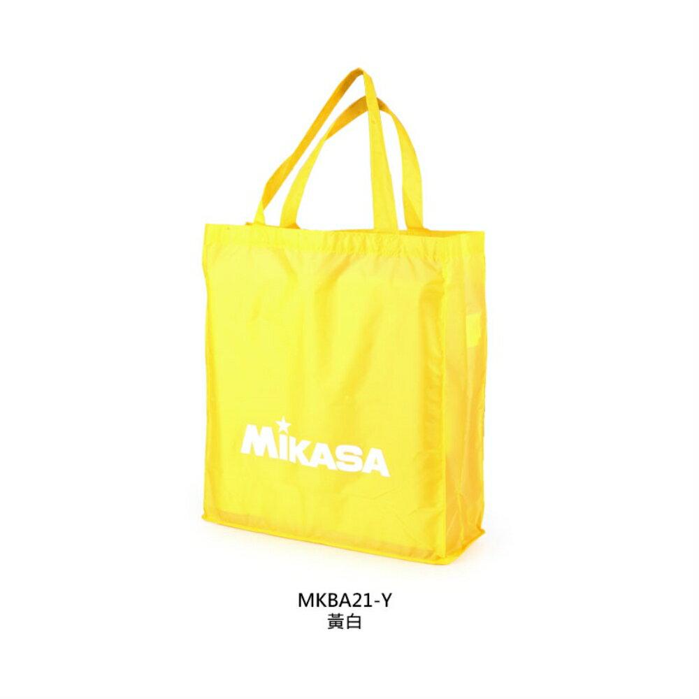 MIKASA 摺疊購物袋(手提袋 肩背袋 可收納 排球 環保袋【MKBA21-Y_1】≡排汗專家≡
