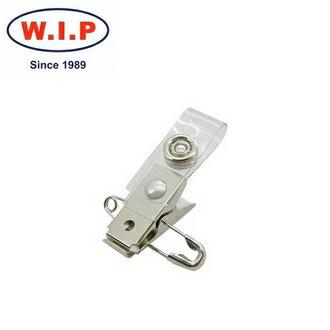 【W.I.P】扣夾(附別針)TA9218L台灣製100入包