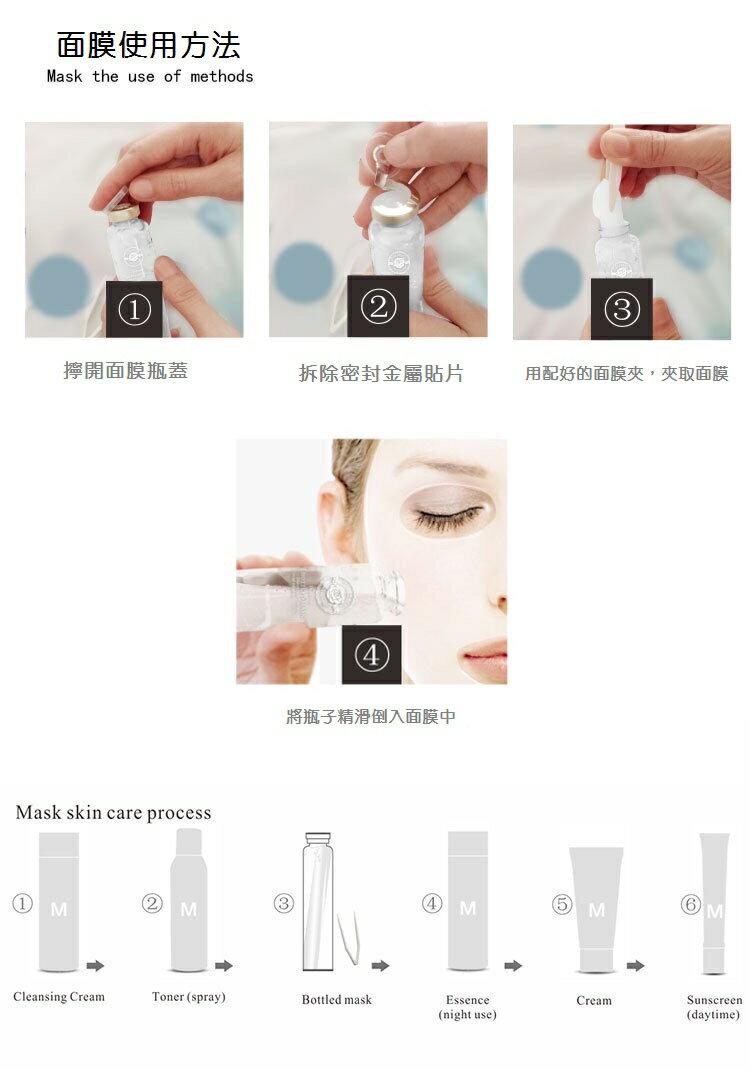花能一二代原液精華 • 瓶裝面膜 50ml x 5瓶 = 1組