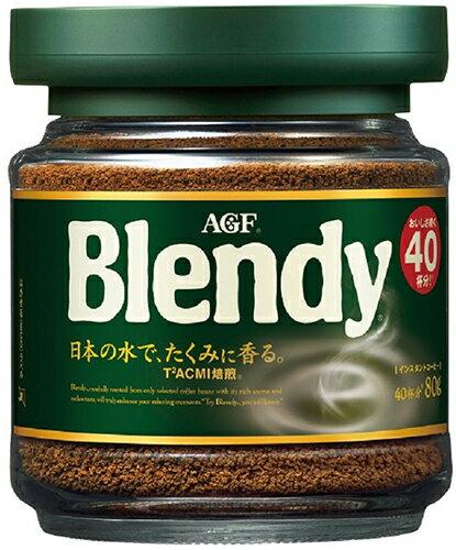 【AGF Blendy】醇和濃香即溶咖啡沖泡粉 黑咖啡粉 玻璃罐裝80gブレンディ インスタントコーヒー 3.18-4 / 7店休 暫停出貨 1