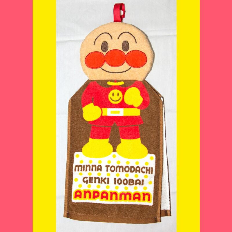 日本正版 麵包超人 人形大擦手巾 100%綿