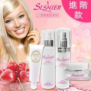 【SISNIER】素顏美肌淨白保濕組合-進階款 - 限時優惠好康折扣