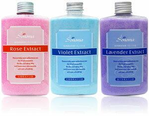 【SONOMA】精油沐浴鹽-(玫瑰、紫羅蘭、薰衣草)