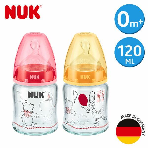 德國【NUK】迪士尼寬口玻璃奶瓶120ml-附1號中圓洞矽膠奶嘴0m+(花色隨機出貨)