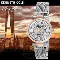 Kenneth Cole國際品牌復古鏤空機械腕錶IKC4944公司貨/禮物/精品