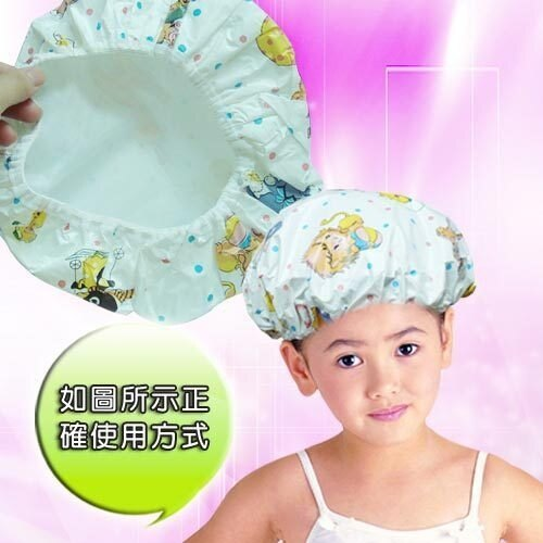 PS Mall 雙層防水材質布 兒童浴帽【J208】
