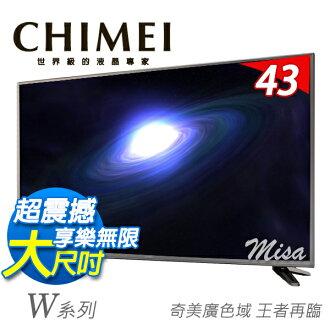 CHIMEI 奇美43吋 LED 液晶顯示器 液晶電視 TL-43W600(含視訊盒)