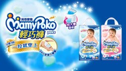 【嬰兒尿布】 滿意寶寶 輕巧褲女用紙尿褲 (M)(42片x4包/箱)