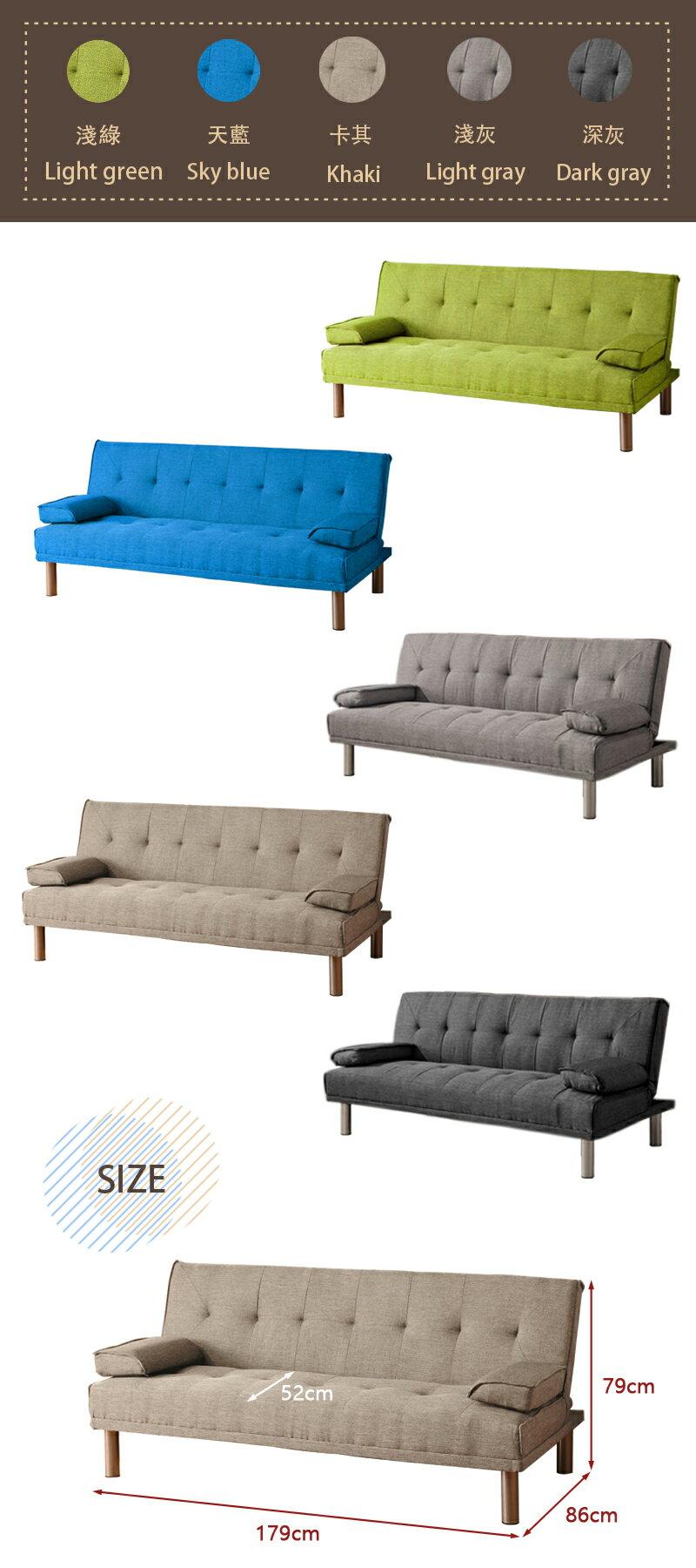 布沙發床 三人位沙發床 限時特價 三色可選 《心之綠洲》卡其 藍色 灰色 綠色 非 ikea 宜家  !新生活家具! 樂天雙12 6