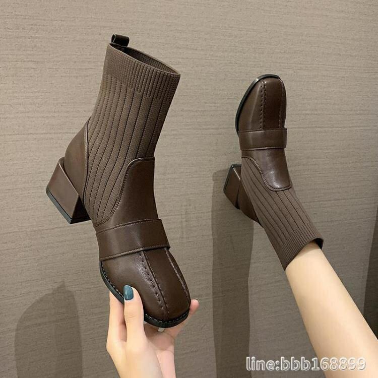 短靴 馬丁靴女春秋單靴英倫風年新款靴子女短靴顯腳小網紅瘦瘦襪靴