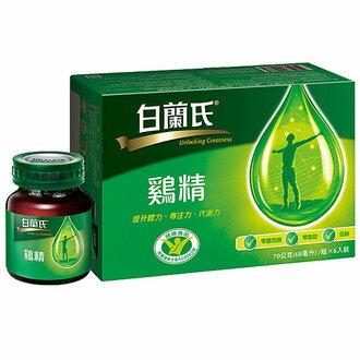 白蘭氏 傳統 雞精 68ml (12入)/盒