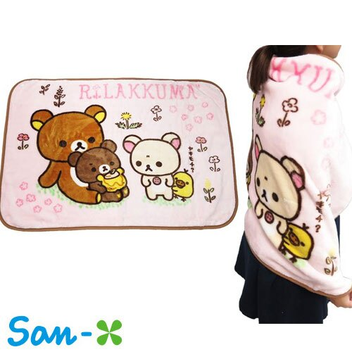 粉紅蜂蜜款【日本進口正版】San-X 拉拉熊 絨毛 披肩 毛毯 毯子 披毯 懶懶熊 Rilakkuma - 417963