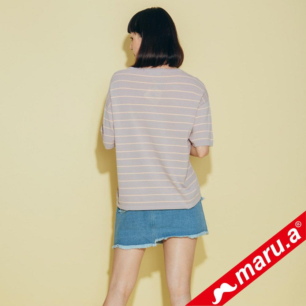 【maru.a】BONJOUR假吊帶條紋針織上衣(2色)8324211 1
