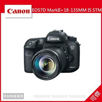 可傑 CANON EOS 7D MarkII+18-135MM IS STM 公司貨