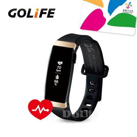 DGLife 德記生活網:《GOLiFE》Care-XHR智慧悠遊心率手環金黑色