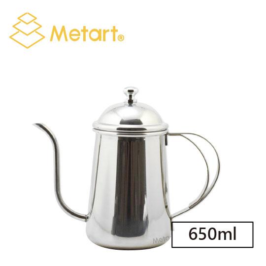 【Metart形而上】Metart不鏽鋼細口壺650ml