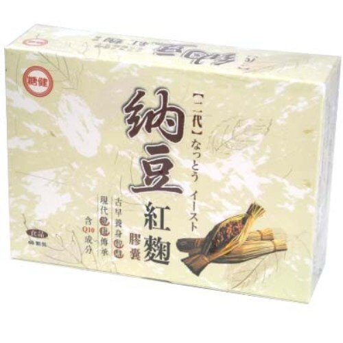 台糖 納豆紅麴(60粒/盒)