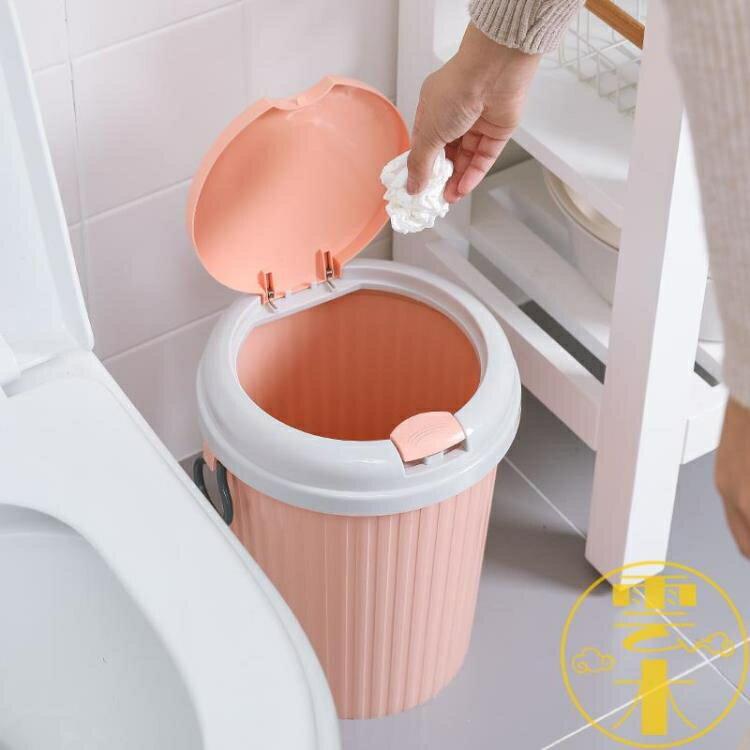 家用大號有蓋分類干濕垃圾桶可愛歐式帶彈