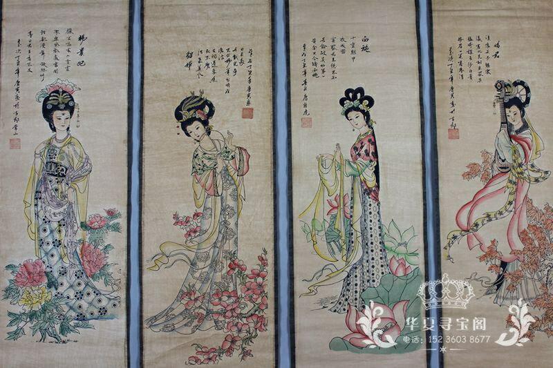 收藏字畫國畫山水畫中堂畫茶樓酒樓裝飾畫已裝裱四條屏四大美女