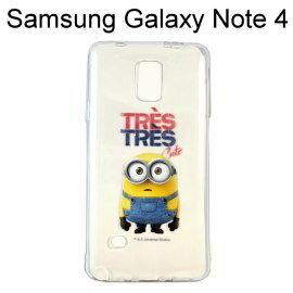 小小兵透明軟殼 [TRES] Samsung Galaxy Note 4 N910U【正版授權】