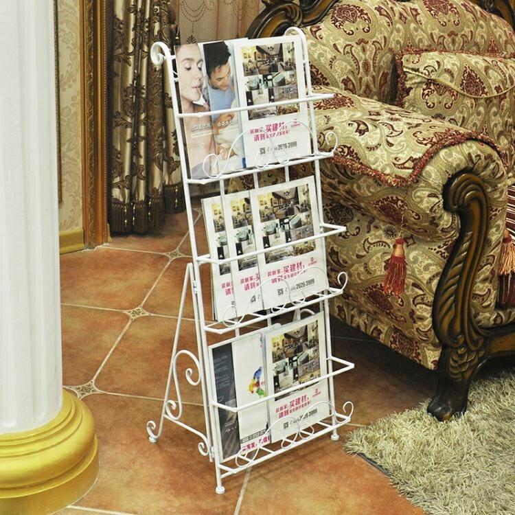雜誌架 雜志架報刊架書報架雜誌架落地創意宣傳展示架子立體書架 2021新款