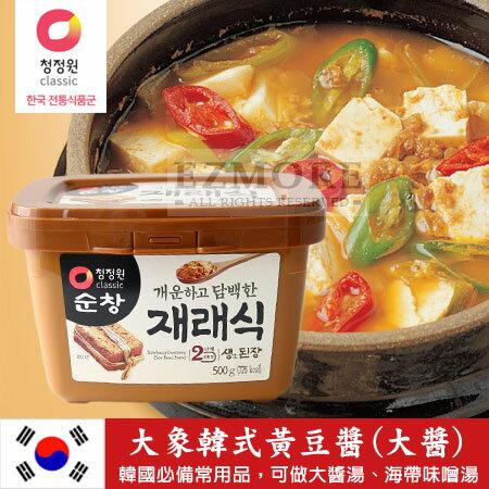 韓國必買 大象 韓式黃豆醬 大醬 (味噌) 500g 豆醬 黃豆醬 大醬湯 海帶味噌湯【N100637】