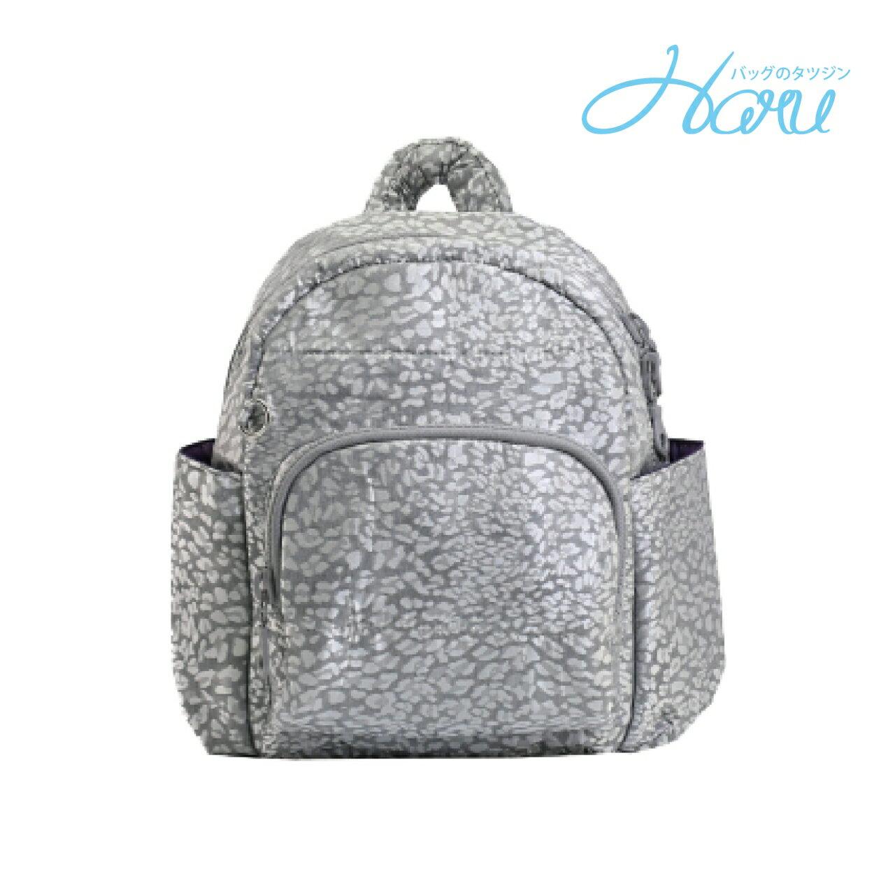 HARU 小晴天本舖媽媽包 日本布料  小童背包【銀錢豹】