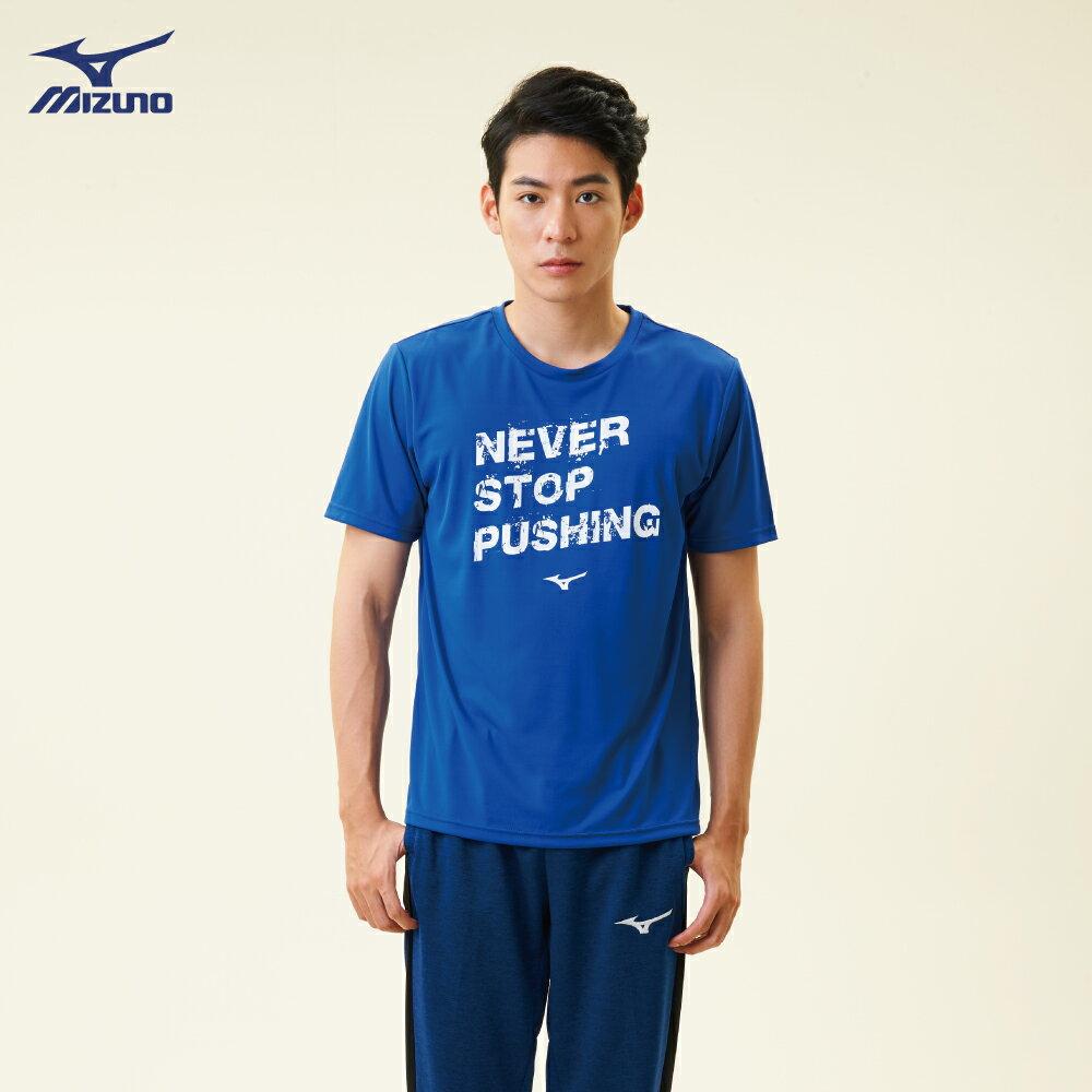 32TA800522(深藍)熱遮蔽布料 男短袖T恤【美津濃MIZUNO】 3