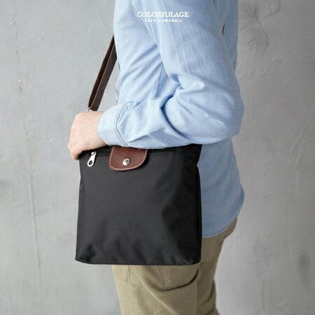 斜背包素面皮革搭配質感尼龍材質小側背包輕巧攜帶方便多色可選柒彩年代【NZ473】單個售價
