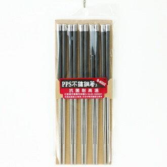 【珍昕】 PPS不銹鋼筷(洗碗機適用)5雙入~(14cm)