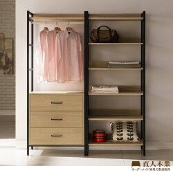 【日本直人木業】CELLO明亮簡約輕工業風一個三抽一個五層隔板160CM多功能衣櫃