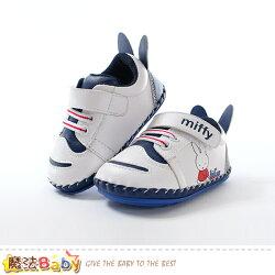 寶寶鞋 米飛兔授權正版幼兒止滑外出鞋 魔法Baby~sk0563