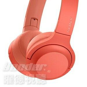 <br/><br/>  【曜德★好禮回饋】SONY WH-H800 紅 小巧無線藍牙耳罩式耳機 24HR續航力 ★ 免運 ★ 送收納袋+帆布手提袋<br/><br/>
