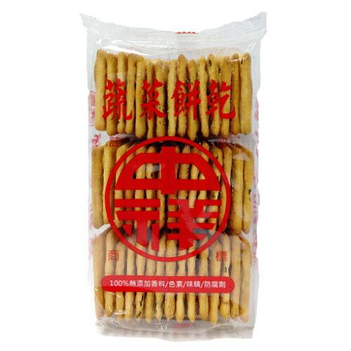 中祥蔬菜餅乾160g【愛買】