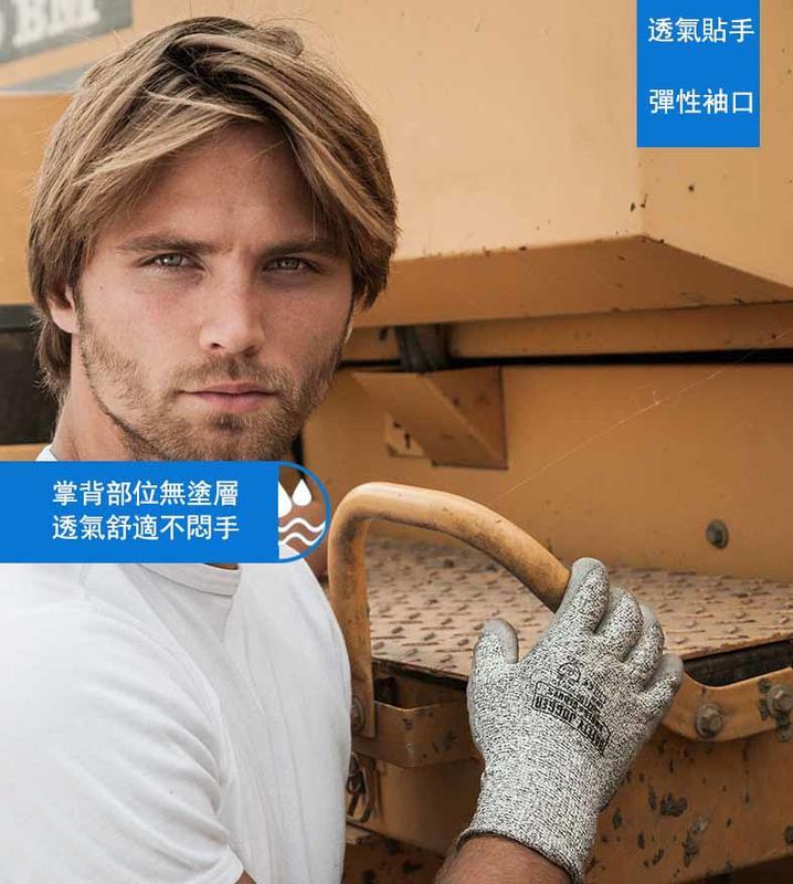 Safety Jogger SHIELD 防割手套 / 工作手套-銀色 5